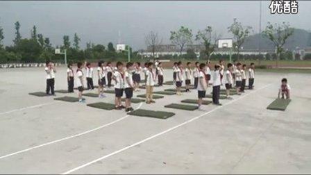 小学四年级体育《前滚翻》优质课教学视频,郭秀红