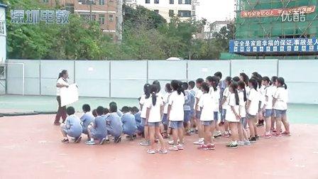 2015深圳优质课《跨越式跳高》五年级体育,龙华中心小学:邵子��