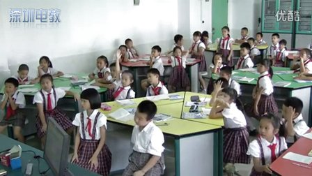 2015深圳优质课《运白菜》小学数学北师大版三上,罗芳小学:谢红