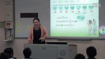 2015优质课视频《6和7的认识》人教版数学一年级上册 -益阳市石码头小学:李蓉