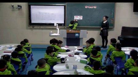 2015优质课视频《摆一摆,想一想》人教版数学一年级下册 -德阳市第一小学:余丽娜