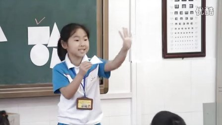 2015优质课视频《轴对称图形》北师大版数学三年级下册 -河源市源城区卫星小学:张娜
