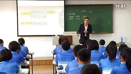 """七年级历史《汉武帝""""大一统""""》教学视频,许晓东"""