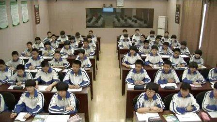 人教版地理七年级上册《海陆的变迁》教学视频(刘亚男)