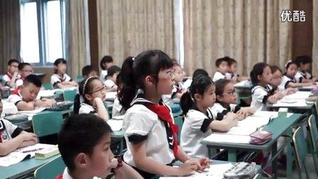 """人教版三年级数学下册《小数的初步认识》教学视频,2014年度""""一师一优课、一课一名师""""活动市级优课"""