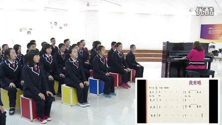 人音版初中七年级音乐下册《美妙的乐声——红河谷合唱》教学视频(王萍)