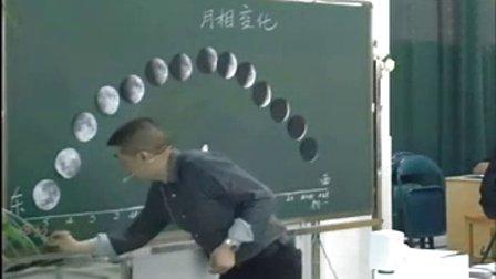 小学科学《月相变化》教学视频,阮翔,浙江省教育学会小学科学教学分会换届活动