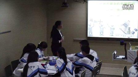 高中化学必修2《最简单的有机化合物――甲烷》教学视频, 天津市,2014年度部级优课评选入围作品