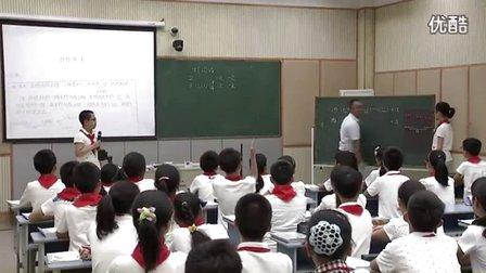 小学数学《找次品》教学视频,2014年优质课