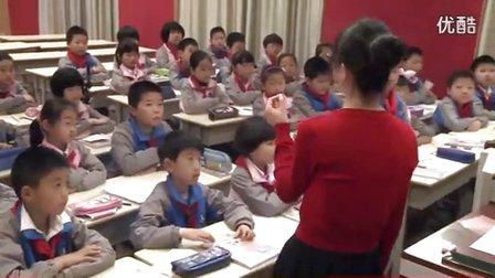 小学数学《面积和面积单位》教学视频,2014年优质课