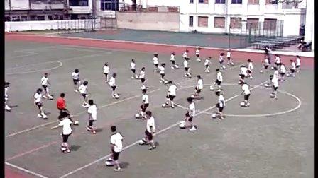 小学五年级体育《足球运球和射门游戏》教学视频,2014年优质课