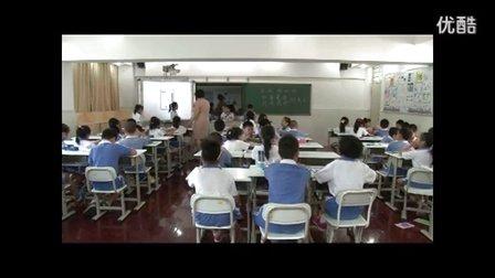 小学五年级数学《面积的认识》教学视频,深圳新媒体应用大赛获奖视频