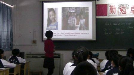 2015优质课视频《Unit 2 This is my sister A》人教版英语七上,大厂回族自治县高级实验中学:赵雅红