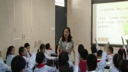 小学语文《小壁虎借尾巴》教学视频,汪帆,2014年优质课