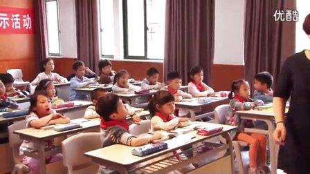 小学语文《村居》教学视频,2014年优质课