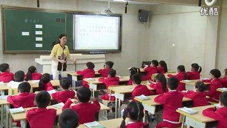 小学语文《要下雨了》教学视频,2014年优质课