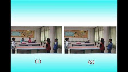 小学信息技术微课视频《制作简单的动画》