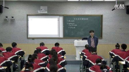 人教版高中物理必修2《生活中的圆周运动》教学视频,湖南省,2014年度部级优课评选入围作品