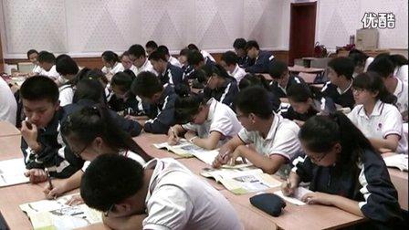 人教版高中物理必修2《追寻守恒量――能量》教学视频,天津市,2014年度部级优课评选入围作品