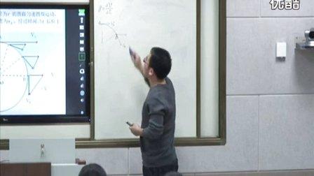 人教版高二物理教案_高中物理优质课教学视频 - 教视网