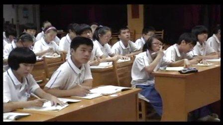 初中数学九年级上册《二次函数》优质课教学视频