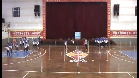 高中体育《足球运球绕杆》湖南省,2014学年度部级优课评选入围优质课教学视频