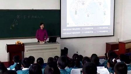 冀教版七年级地理上册《世界的人口》优质课教学视频