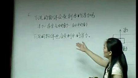 教科版小�W科�W五年�下�浴冻恋奈矬w��受到水的浮力�帷方�W�^摩��l