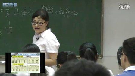 深圳2015���|�n《城市化》中�D版高一地理,平��中�W:熊志�