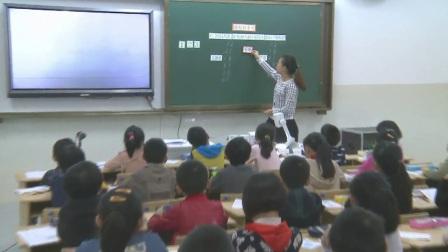 人教版数学三下《数学广角――搭配的学问》课堂教学视频实录-竺琳