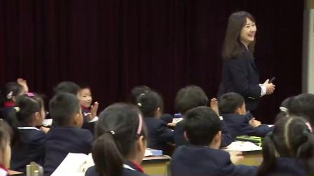 人教版语文一下《文具的家》课堂教学视频实录-季佳�S