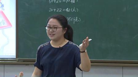 人教版数学四下《加减法的意义和各部分间的关系》课堂教学视频实录-陈微微