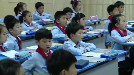 人教版千赢国际手机版网页一下《100以内数的认识》课堂教学视频实录-叶盈盈