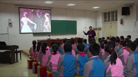 人音版音乐四下《那不勒斯舞曲》课堂教学视频实录-陈备军
