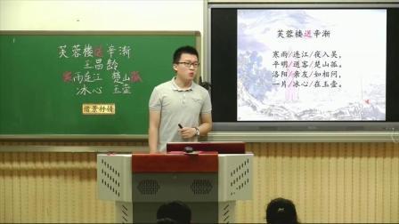 《3 芙蓉�撬托�u》人教版小�W�Z文六下�n堂���-天津_西青�^-�O�`成
