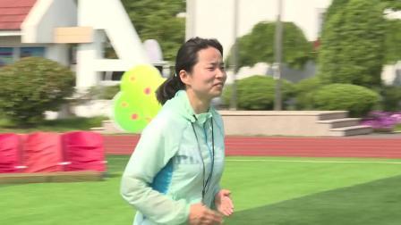 《自然地形跑》二年级体育,刘思