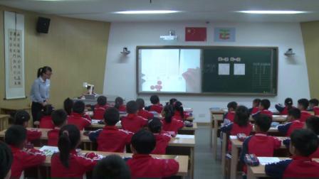 人教版数学一下《摆一摆想一想》课堂教学视频实录-朱丹雪