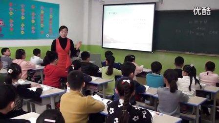 小学语文一师一优课《颐和园》优质课教学视频