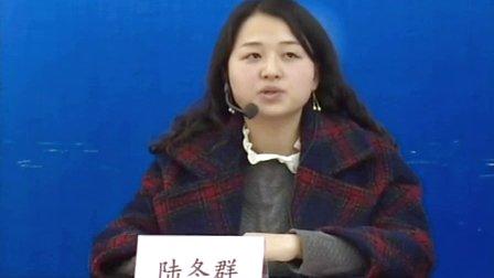 2015年江苏省初中地理名师课堂《板块的运动》教学视频,陆东群