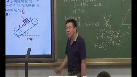 2015年江�K省高中物理名���n堂,耿玉盛《牛�D�\�佣�律的��用一�魉��模型(一)》教�W��l