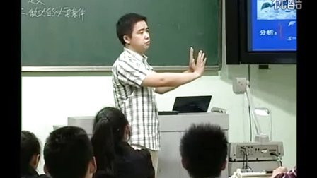 2015深圳全国交流课《功》初中物理九年级,执教者: 电化教育音像出版社
