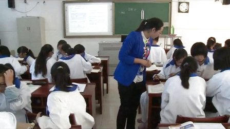 2015年江苏省高中物理优课评比《摩擦力》教学视频,朱昭营