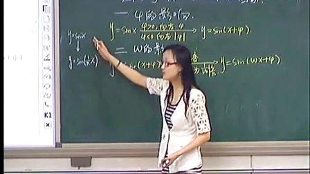 高中��W《函�� y=Asin(ωx ψ) 的�D像》教�W��l,�州市高中��W���|�n�u比��l