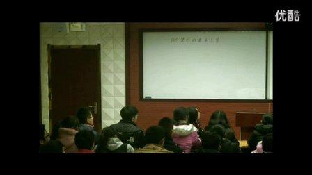 高中数学《集合的基本运算》教学视频,郑州市高中数学优质课评比视频