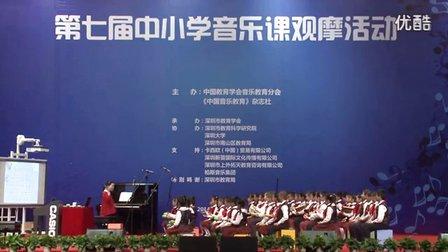 全国第七届中小学音乐课观摩活动小学组一等奖获奖课《春天举行音乐会》教学视频,欧冬梅