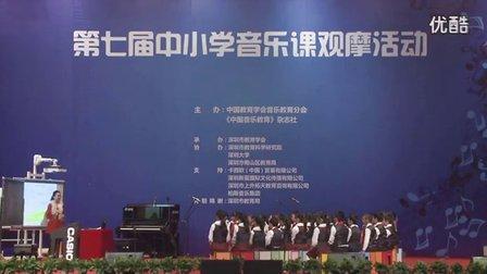 全国第七届中小学音乐课观摩活动小学组一等奖获奖课《牧场上的家》教学视频,刘志华