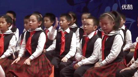 全国第七届中小学音乐课观摩活动小学组一等奖获奖课《喜歌》教学视频,丛森