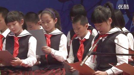 全国第七届中小学音乐课观摩活动小学组一等奖获奖课《美丽的夏牧场》教学视频,余快