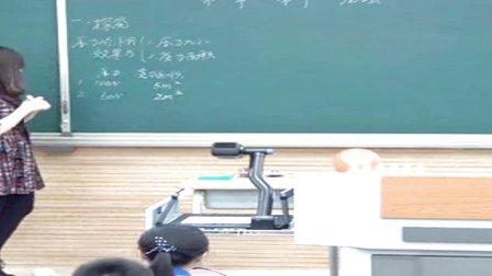 人教版八年级物理下册《压强》教学视频,天津市