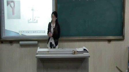 人教版八年级物理下册《大气压强》教学视频,山东省